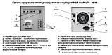 ДБЖ SinPro 200-S910 (on-line), фото 2