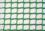 Сетка садовая, забор 1м*20м, яч.20*20мм