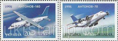 Авиация, 2м; 20, 40 коп 28.11.1998