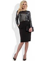Женский черный костюм с юбкой КТ-299