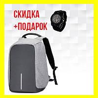 Bobby Рюкзак антивор, для ноутбука с защитой от карманников