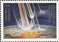 Aстроблема, 1м; 40 коп 25.12.1998