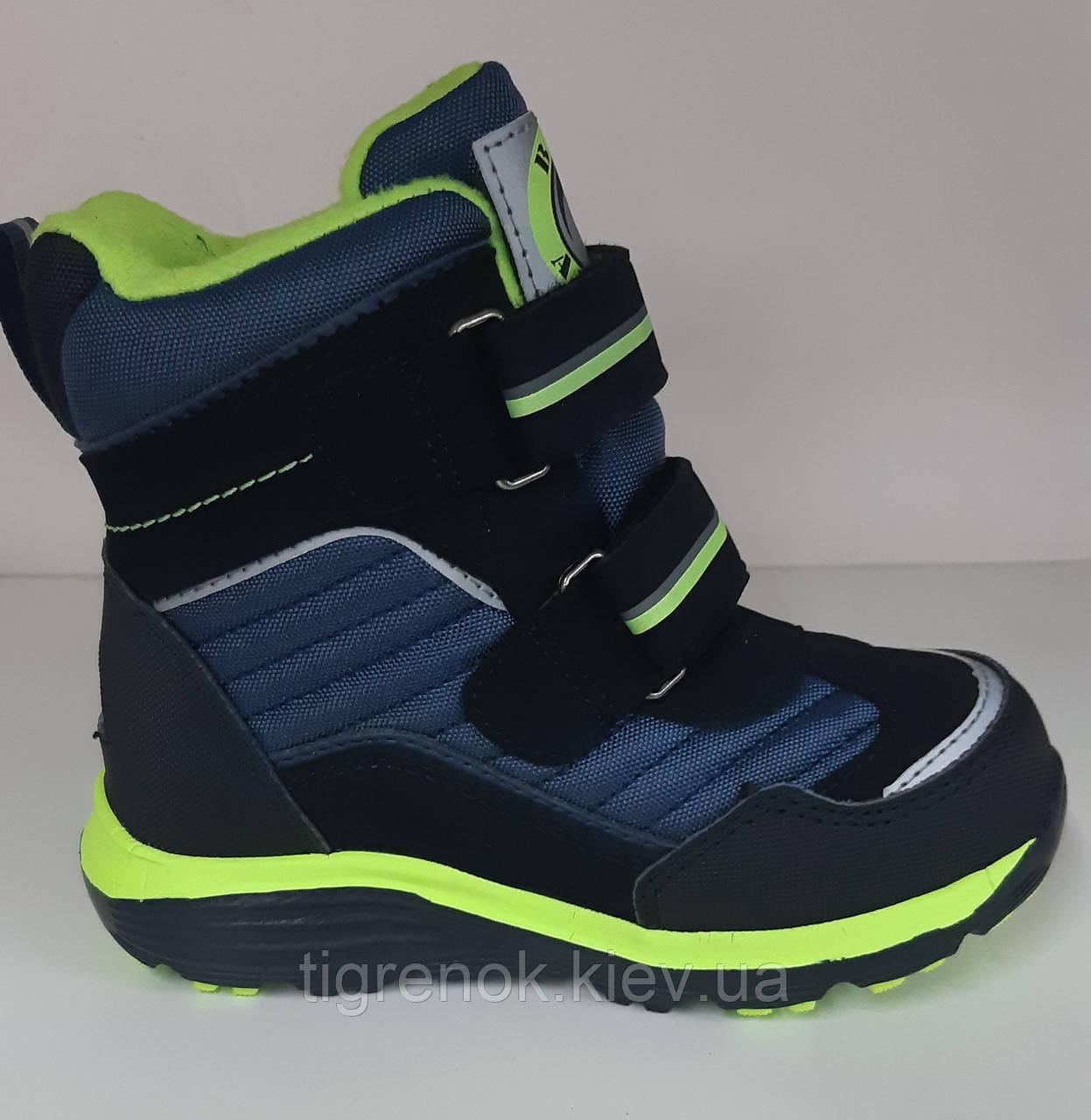 18e080b1873ca5 Термо ботинки сапоги подростковые детские зимние B&G зимняя обувь Размеры  27-32