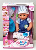 Кукла пупс Baby синий комбинезон в шапочке горошек с горшком и бутылочкой