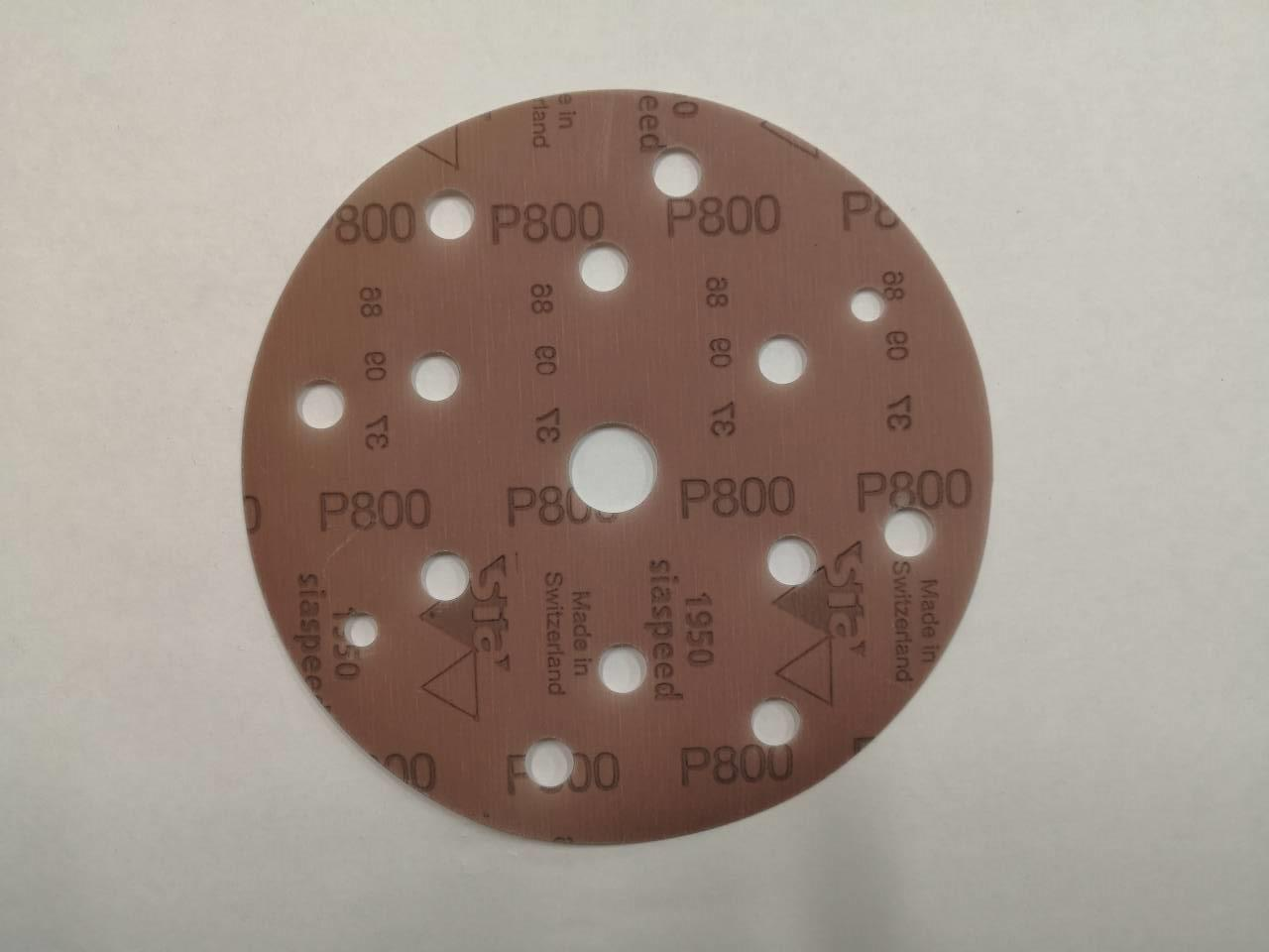 Абразивный круг - SIA 1950 8+6+1 отверстие P800 150 мм. (Рі 0800)