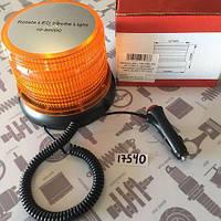 Мигалка LED (12В-24В) (RD 201-72B(72 светода)) оранжевая (проблесковый маяк) (БОЛТ) (ТС) (RD 201-72B)