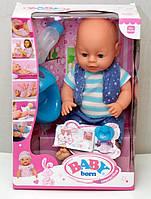 Кукла пупс Baby синяя жилетка со звездами с горшком и бутылочкой