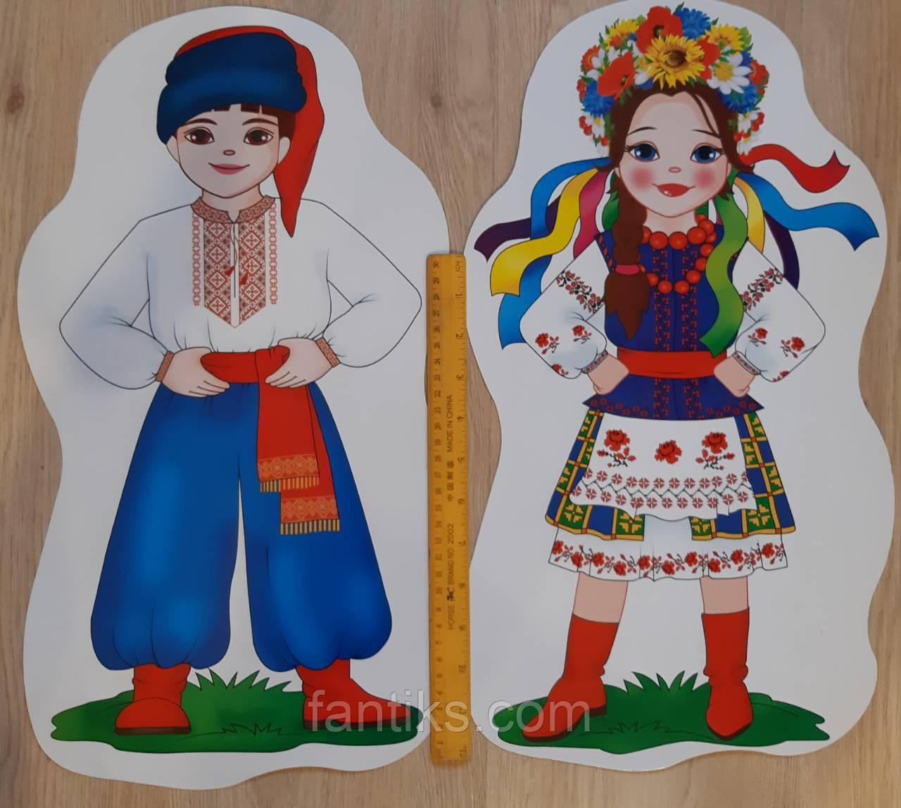 Комплект украинец и украинка (47 см)