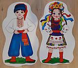 Комплект украинец и украинка (47 см), фото 2