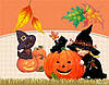 Хэллоуин – семейный праздник!