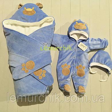 """Зимний набор для выписки и прогулок """"Панда"""" (Конверт+комбинезон с капюшоном+шапочка) синий"""