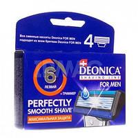 Сменные кассеты для бритья 6 лезвий / 4шт. 12шт. / Ящ