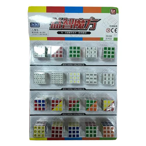 Іграшка кубик-рубика 20 шт. на планшеті