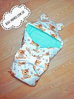 Красивый конверт одеяло на выписку для новорожденного в роддом для прогулок