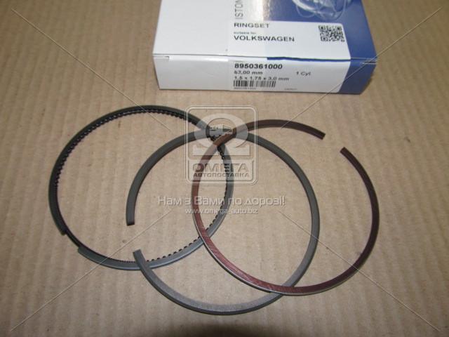 Кольца поршневые VAG 1,6-2,8 82,00 1,5 x 1,75 x 3,00 mm (пр-во NPR), 9-5036-10