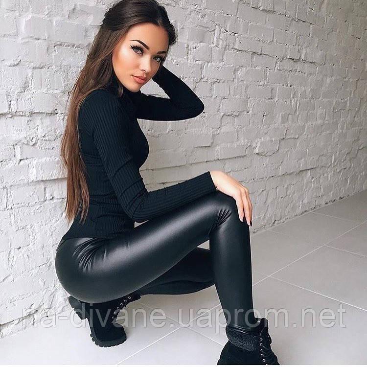 4856eefbc6b15 Купить Леггинсов - брюки мех оптом и в розницу в Чернигове