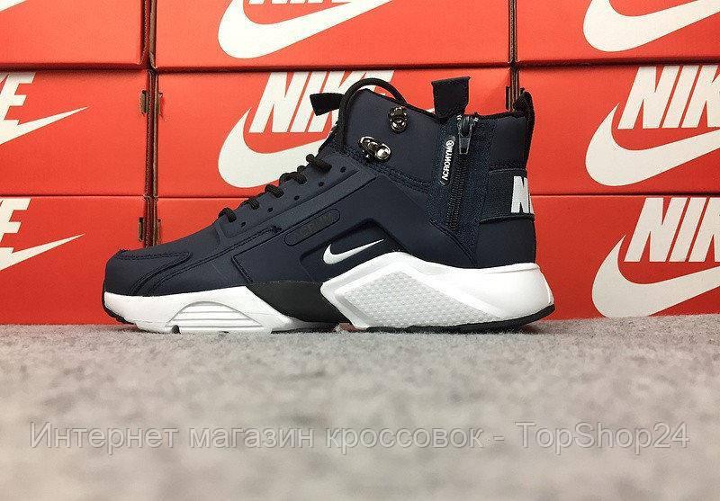 """Зимние кроссовки Nike Huarache Acronym Winter """"Dark Blue"""" (Темно-синие) (реплика А+++ )"""