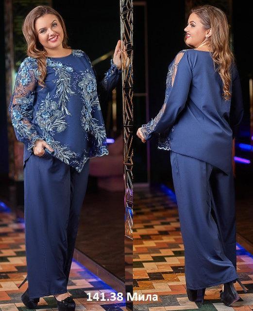 fb560356504 Женский вечерний костюм Virginia батальные размеры. до 58  продажа ...