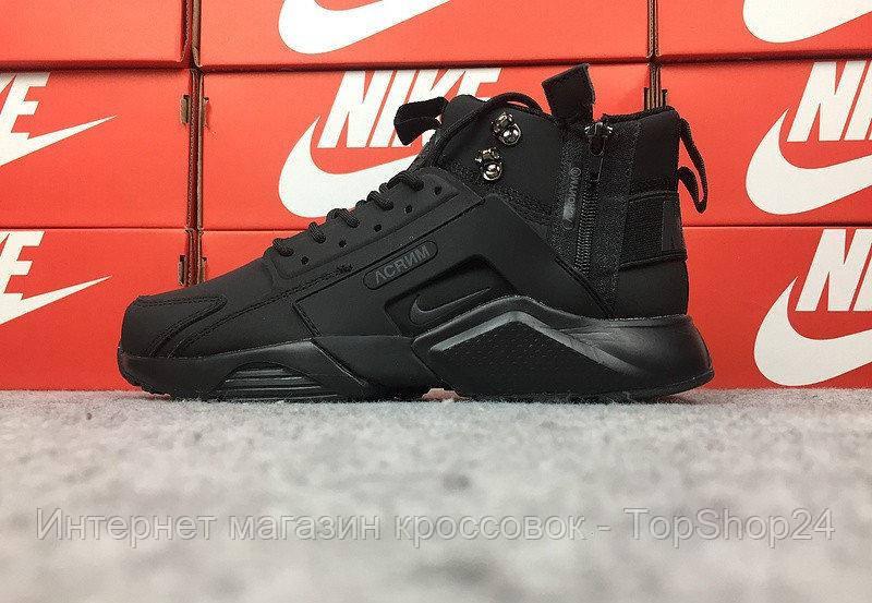 """Зимние кроссовки Nike Huarache Acronym Winter """"Black"""" (Черные) (реплика А+++ )"""
