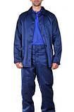 Костюм рабочий Мастер, костюм рабочий куртка, брюки, фото 3