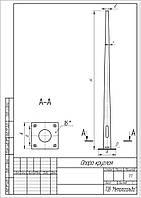 Осветительные стальные круглые конические парковые оцинкованные опоры CC H=5m, t=3mm