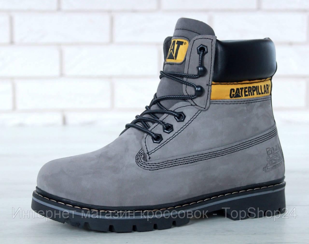 Зимние ботинки на меху Caterpillar (реплика А+++ )