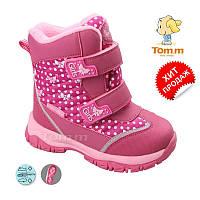 Яркие стильные термо-ботиночки для девочки р(23-30)