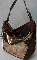 Мягкая сумка на плечо рыжего цвета