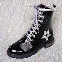 Ботинки с высоким берцем, Palaris размер 36 38 39