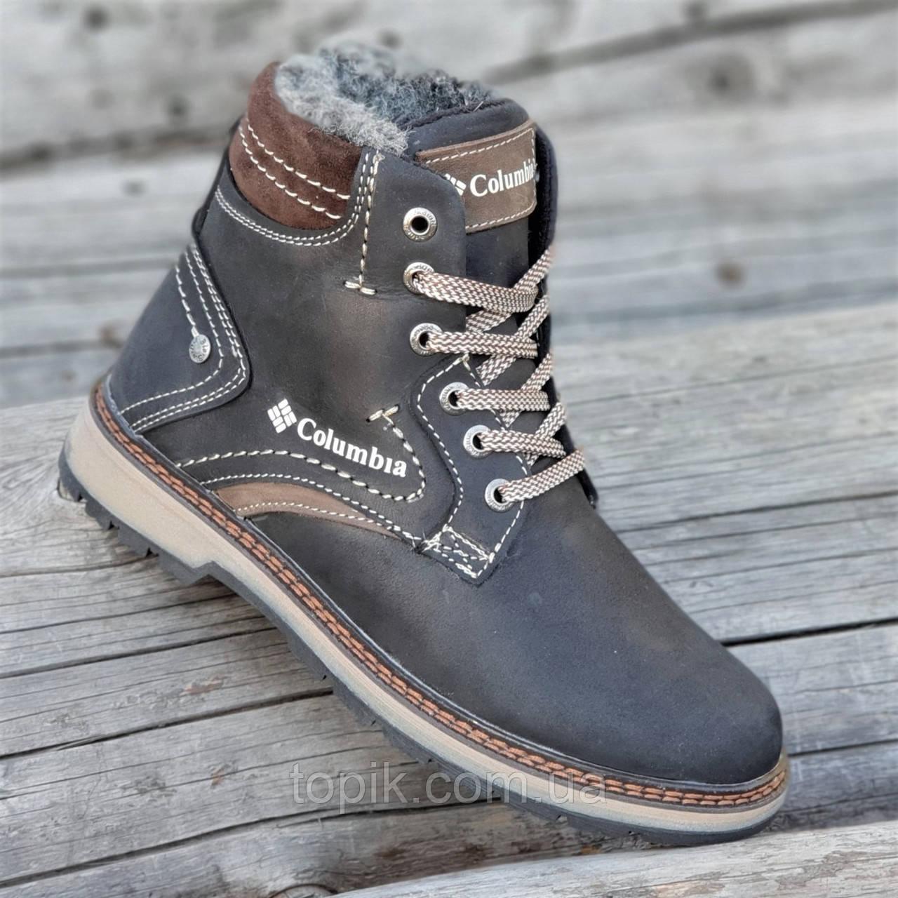 Подростковые зимние ботинки для мальчика, на шнурках и молнии кожаные черные прошиты на меху (Код: 1291)