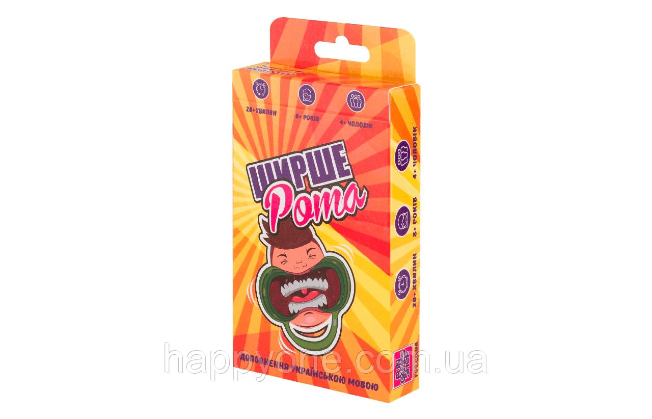 """Карточки на украинском языке для игры """"Шире Рот"""""""