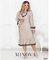 d134d593083db9e Мерцающее платье из люрекса с объёмными воланами на рукавах и подоле  раз.50-60