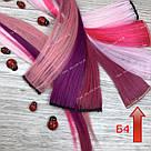 УЦЕНКА!! Цветные пряди на заколках малиновые, фото 2
