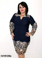 Осеннее платье с длинным рукавом в Украине. Сравнить цены, купить ... 3aab59a8676