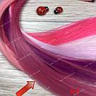 УЦЕНКА!! Цветные пряди на заколках малиновые, фото 5