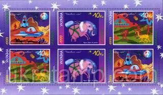 Рисунки детей, М/Л из 6м; 10 коп x 6 30.11.1999