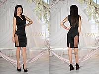 РУС3048 Женское платье
