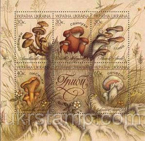 Флора, Грибы, М/Л из 5м + купон; 30 коп x 3, 40, 60 коп 15.12.1999