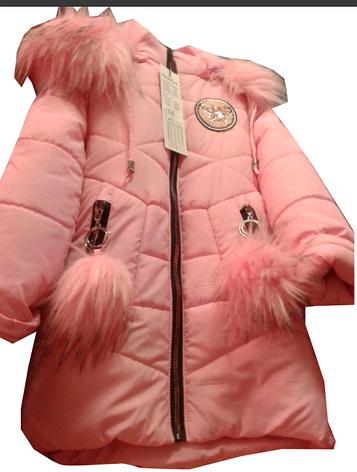 "Зимняя курточка для девочки ""Орися"", фото 2"
