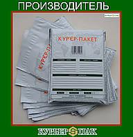 Курьер Пакет (24х32+4) с карманом для сопроводительной документации - от 500 шт
