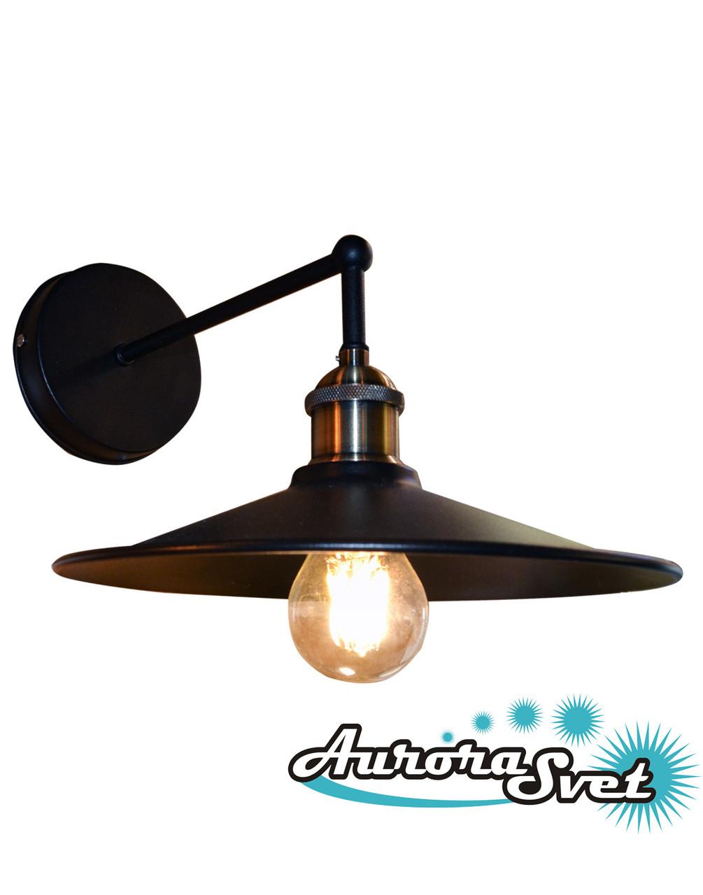 Бра настенная AuroraSvet loft 9100 чёрная. LED светильник бра. Светодиодный светильник бра.