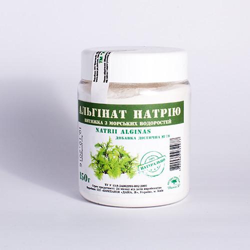 """Альгинат натрия (150грамм)""""-натуральный препарат для лечения заболеваний щитовидной железы"""