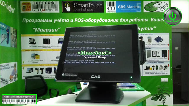 "POS терминал сенсорный – Моноблок CAS 15"" APEXA G"