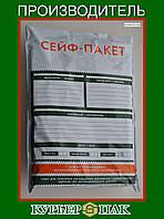Сейф-пакет 300x410 без отрывных талонов