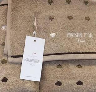 Набор полотенец Maison D'or
