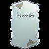Зеркало фигурное маленькое М-05