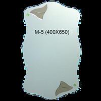 Зеркало фигурное маленькое М-05, фото 1