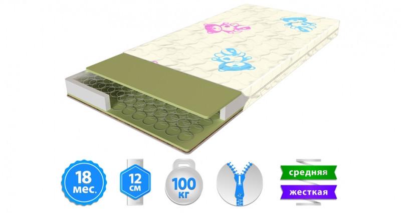 Детский матрас Беби Софт (Baby Soft) Herbalis Kids 60x120 см