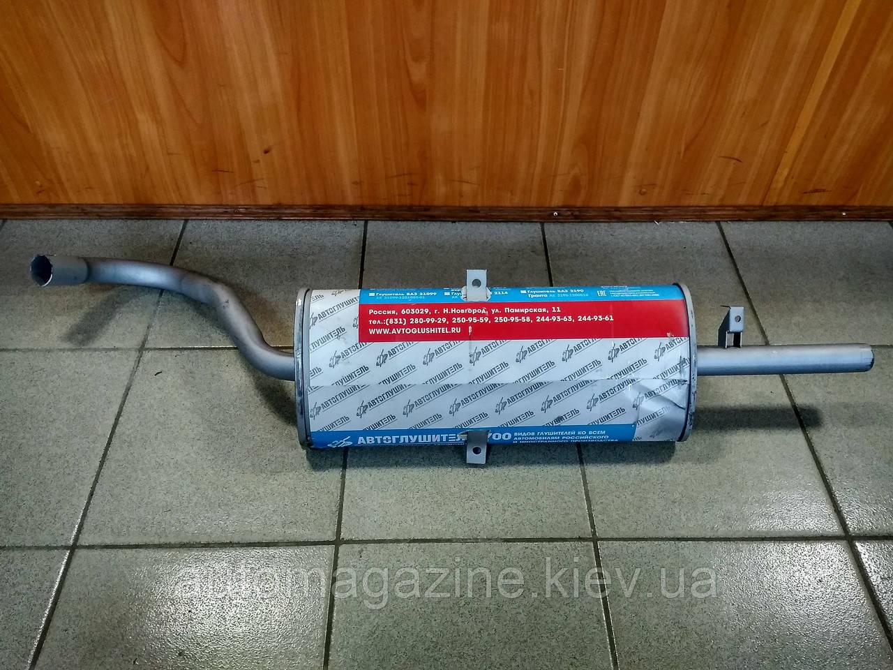 Глушник ВАЗ 2101 - 2107 (Автоглушитель)