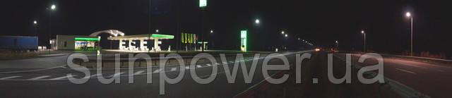 Освещение территории АЗС и трассы реализовано с помощью led-прожекторов S-90W.